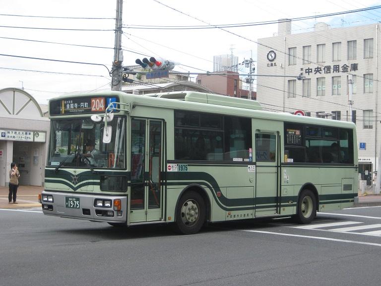京都200か19-75 Img_6512