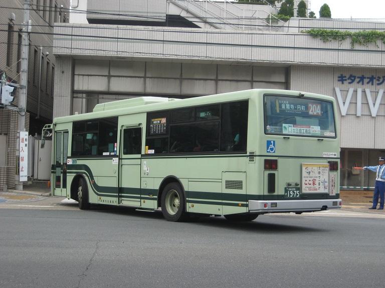 京都200か19-75 Img_6513
