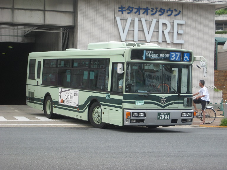 京都200か20-84 Img_6526