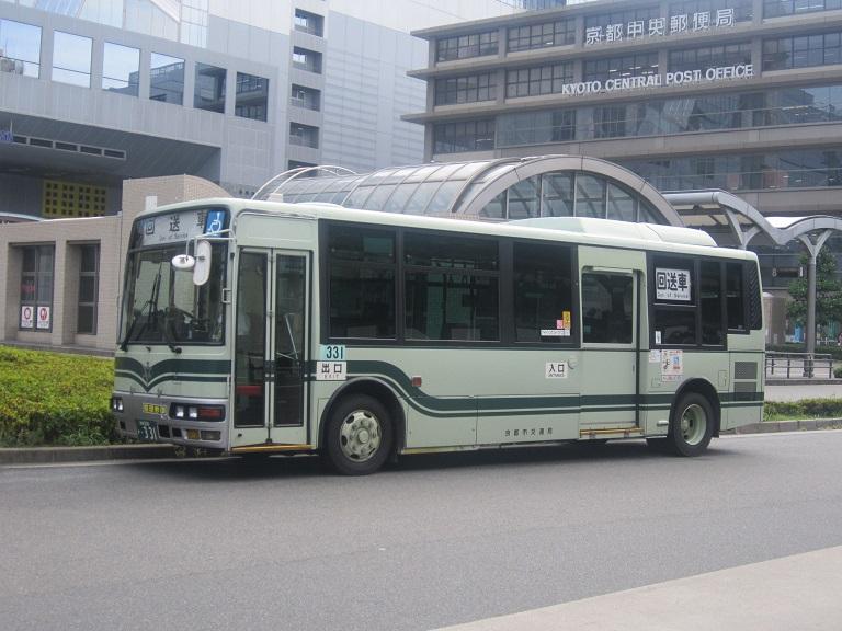 京都200か・331 Img_6547
