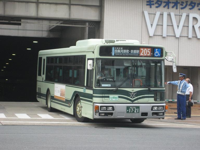 京都200か17-21 Img_6622