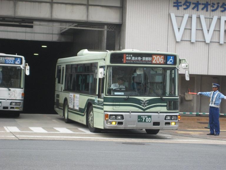 京都200か・700 Img_6628