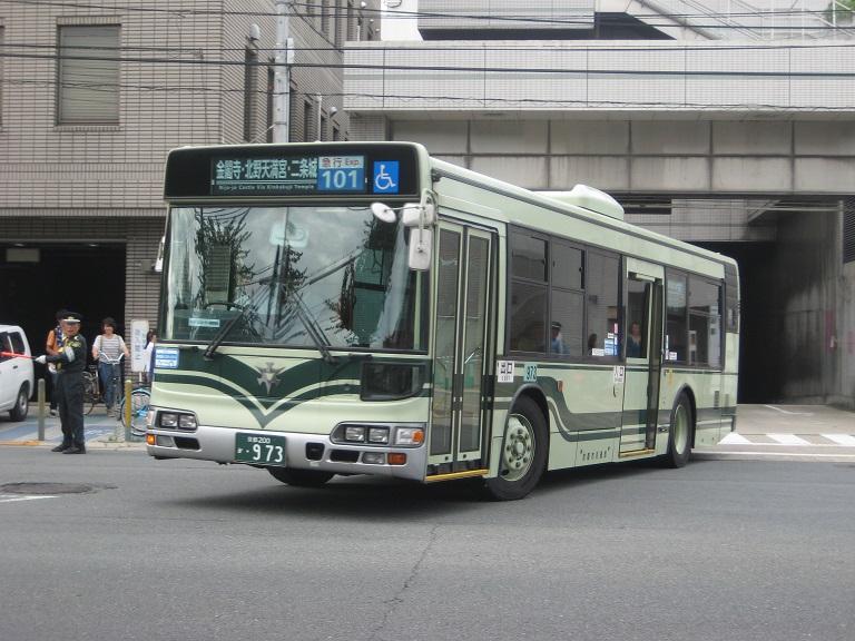 京都200か・973 Img_6636