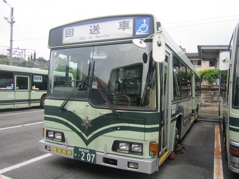 京都200か・207 Img_7116
