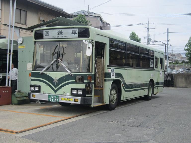 京都22か62-87 Img_7127