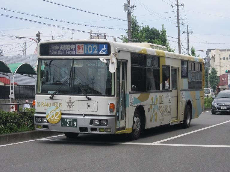 京都200か・219 Img_8812