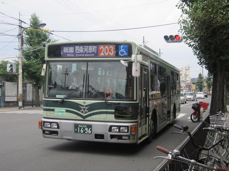 京都200か16-96 Img_8830