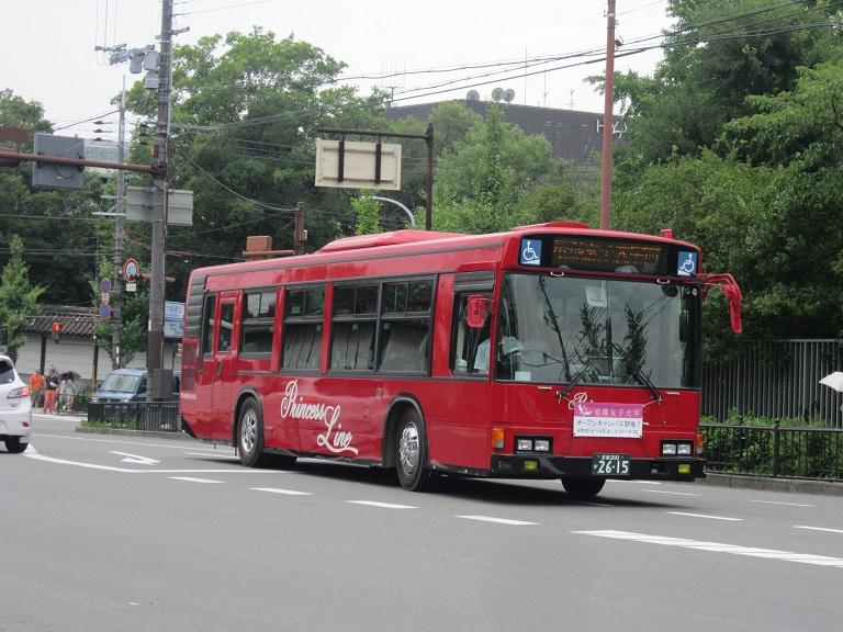 [2013年の夏][京都市] 京都急行バス Img_8913