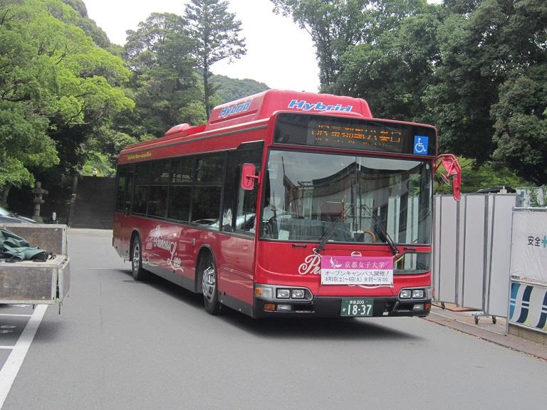[2013年の夏][京都市] 京都急行バス Img_8915