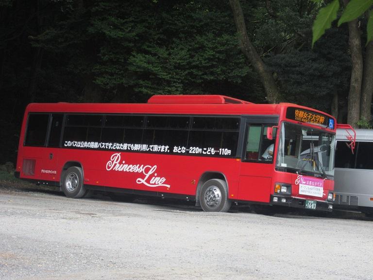 [2013年の夏][京都市] 京都急行バス Img_8917