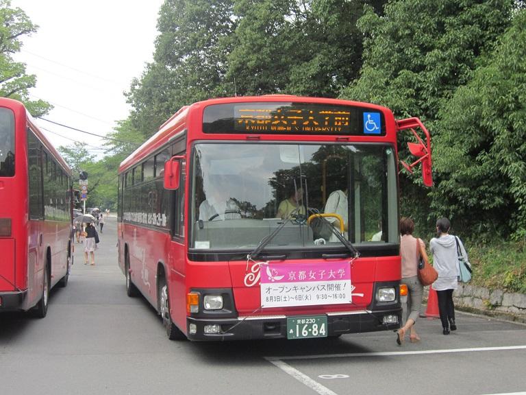 [2013年の夏][京都市] 京都急行バス Img_8922