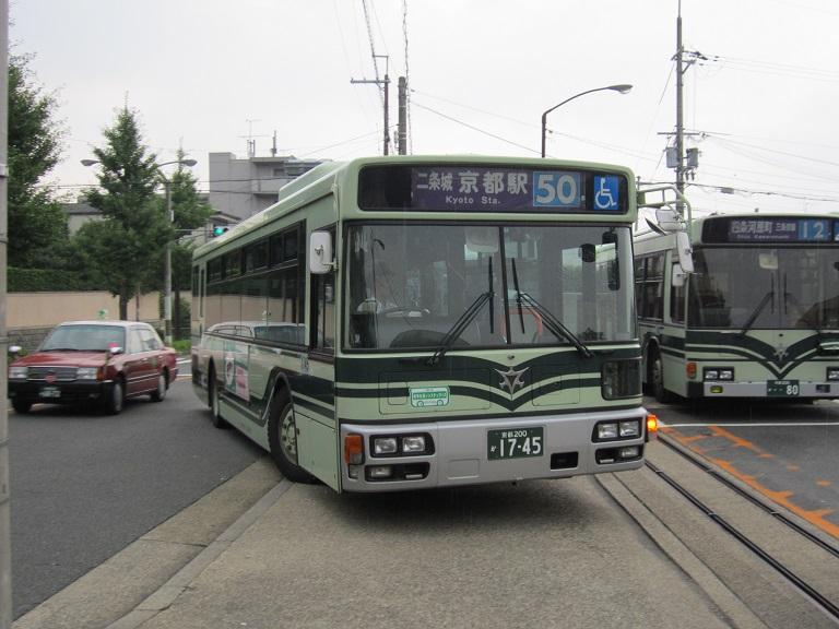 京都200か17-45 Img_9216