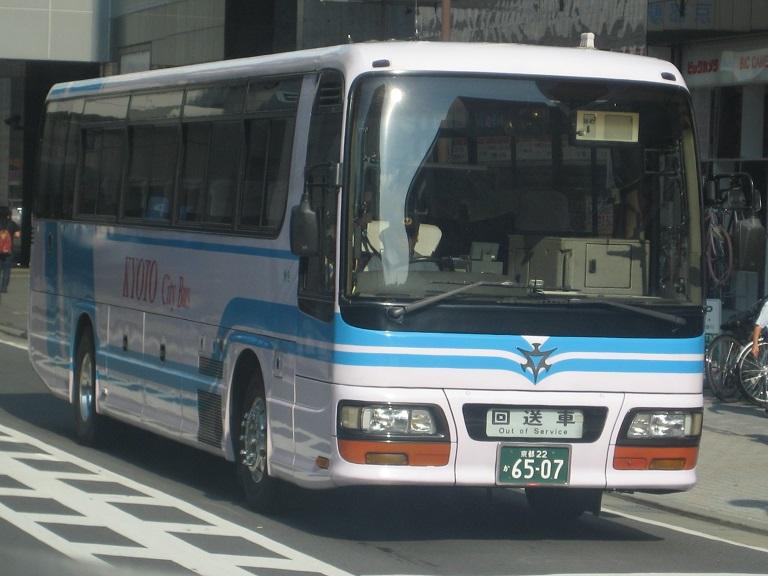 京都22か65-07 Img_9511