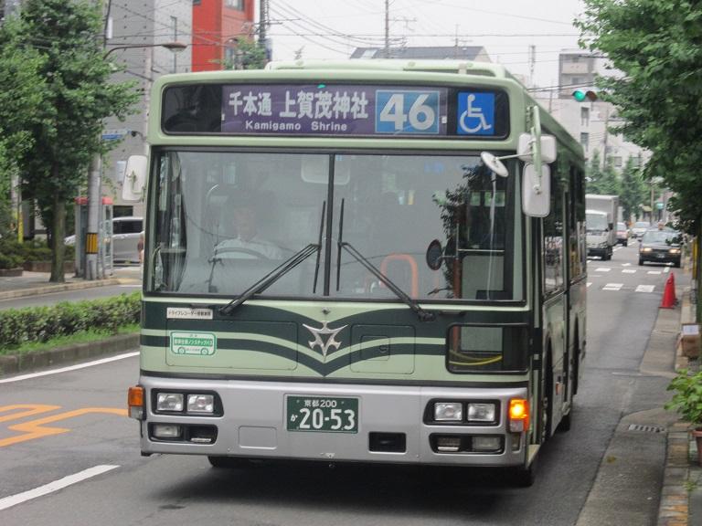 京都200か20-53 Img_9817
