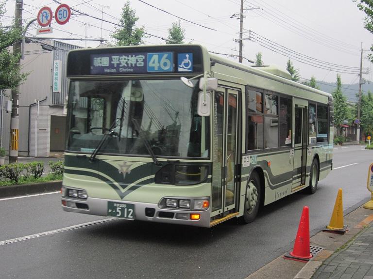 京都200か・512 Img_9818