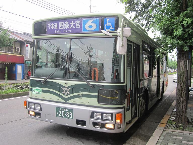 京都200か20-89 Img_9919