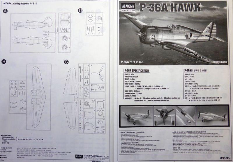ACADEMY  CURTISS P-36A HAWK 1/48  montage pas à pas  02-1_n10