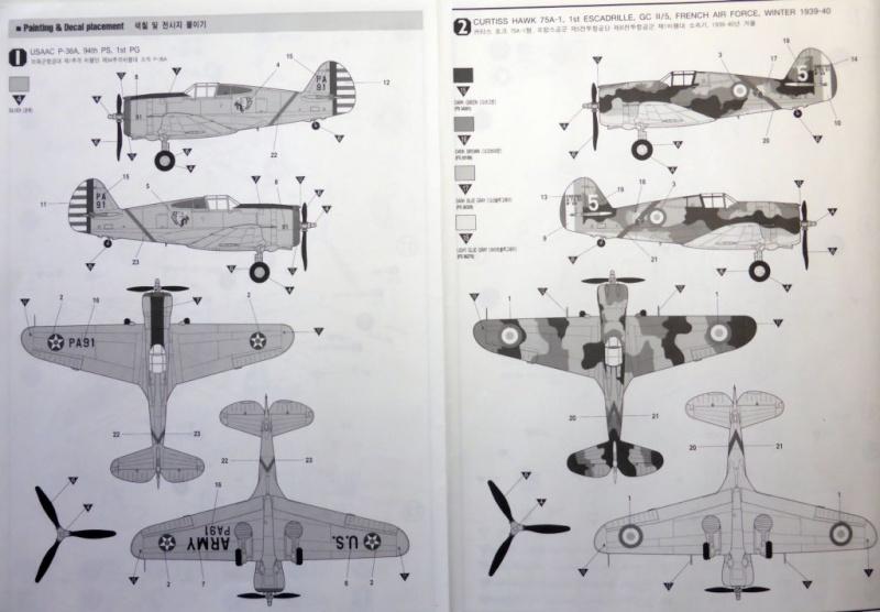 ACADEMY  CURTISS P-36A HAWK 1/48  montage pas à pas  02-4_n10