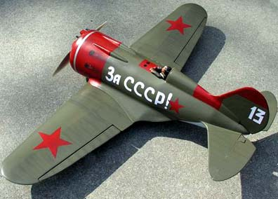 [eduard] Polikarpov  I-16 type 10 Camo_510