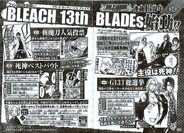 Bleach 13th BLADEs Special Project Rwer410