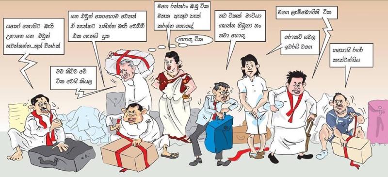 Is Rajapaksa facing defeat in Sri Lanka elections? 10603710