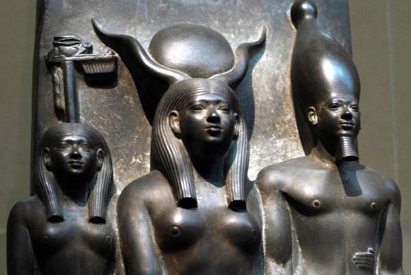 Egipto - Una Potencia Cósmica llamada Hathor - Sahú Ari Merek Boston10