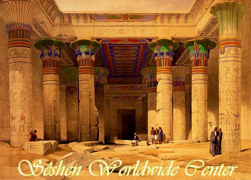 EL COLOR AZUL EGIPCIO Y SÊSHEN , EL LOTO SANADOR - Sahú Ari Merek Egypti11