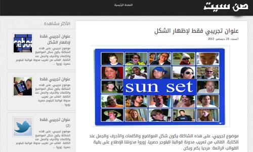 قالب بلوجر حصرى يحتوي على ألوان راقية وخطوط انيقة 2011