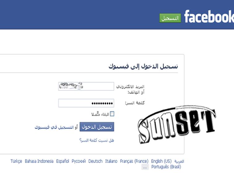 حصريا شرح نقل مواضيع منتداك على الفيس بوك وتويتر وجوجل تلقائيا 213