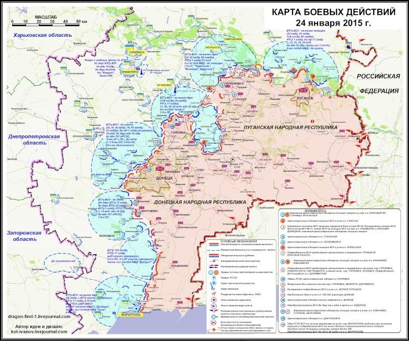 Printemps Ukrainien ?  - Page 28 65799_10