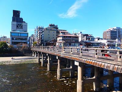 Une balade au centre de Kyoto E1ef9710