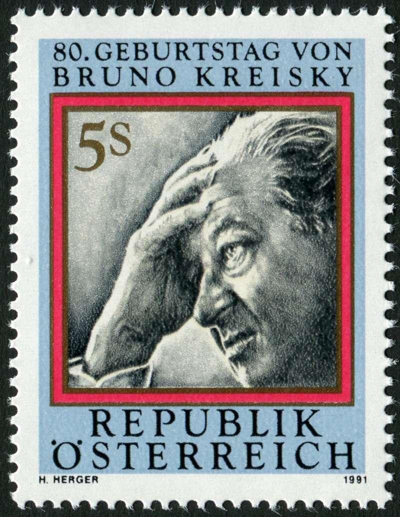 Die von der ÖSD verwendeten Druckpapiere für Österreichische Briefmarken  201510