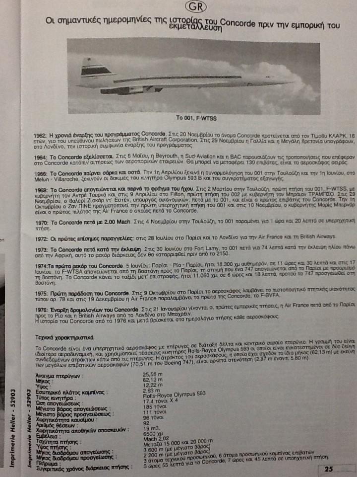 SUD AVIATION - BRITISH AIRCRAFT CORPORATION  CONCORDE 1/72ème Réf 52903 Notice Helle228