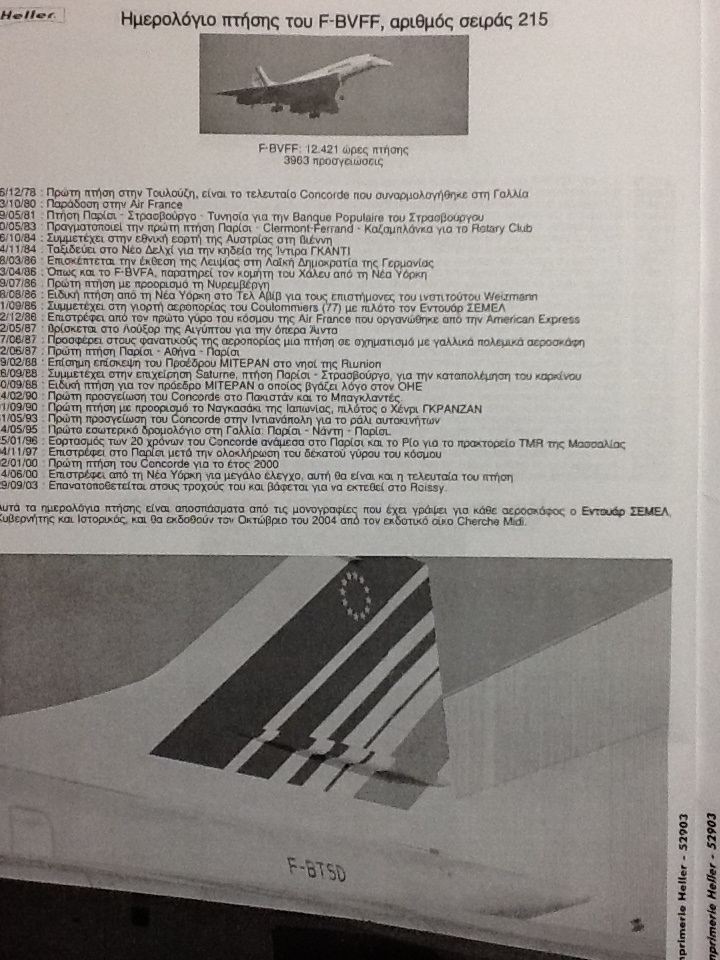 SUD AVIATION - BRITISH AIRCRAFT CORPORATION  CONCORDE 1/72ème Réf 52903 Notice Helle231