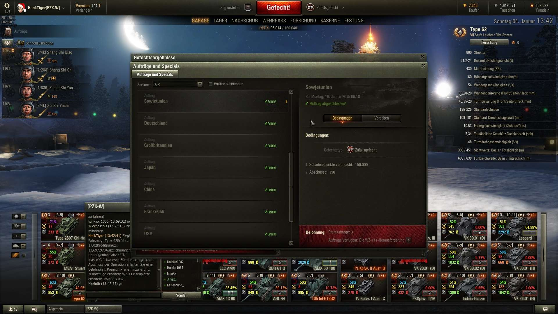 WZ 111 Mission Shot_012