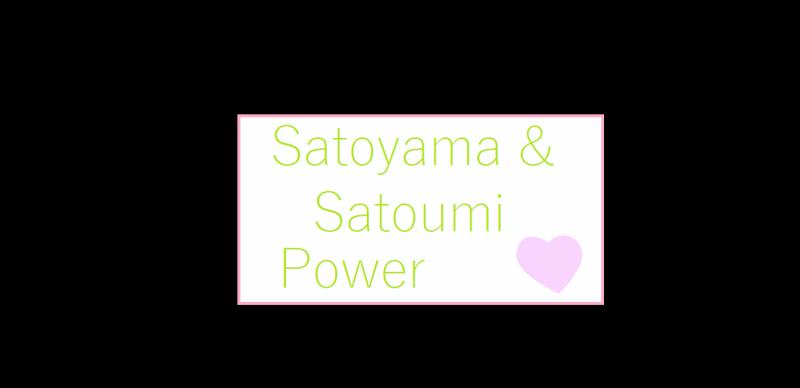 Satoyama & Satoumi Power ♥  Sans_t10