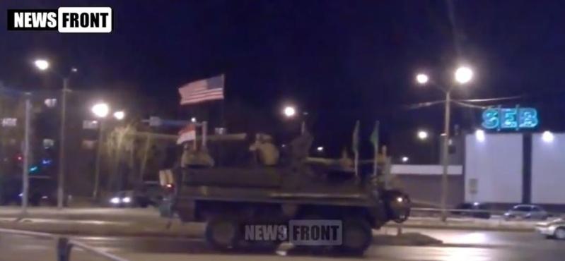 Le Congrès des États-Unis déclaré la guerre à la Russie  Narva-10