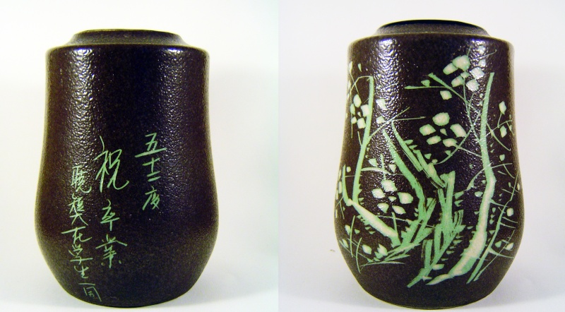 Japanese Vase any ideas of the maker? Untitl10