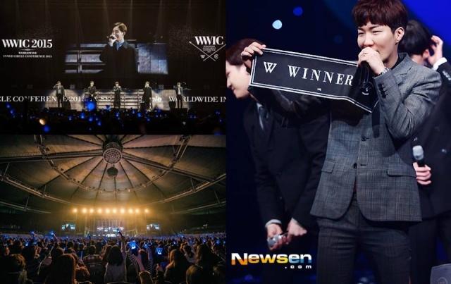 Les Winner confirment leur comeback ! 10256410