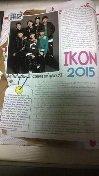 Les IKON dans le magazine A-STAR 10425010