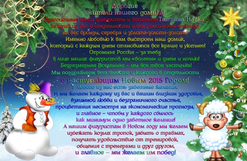 Музыкальная открытка Aieai110