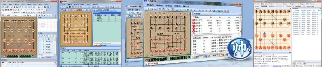 SW cờ tướng cho máy tính