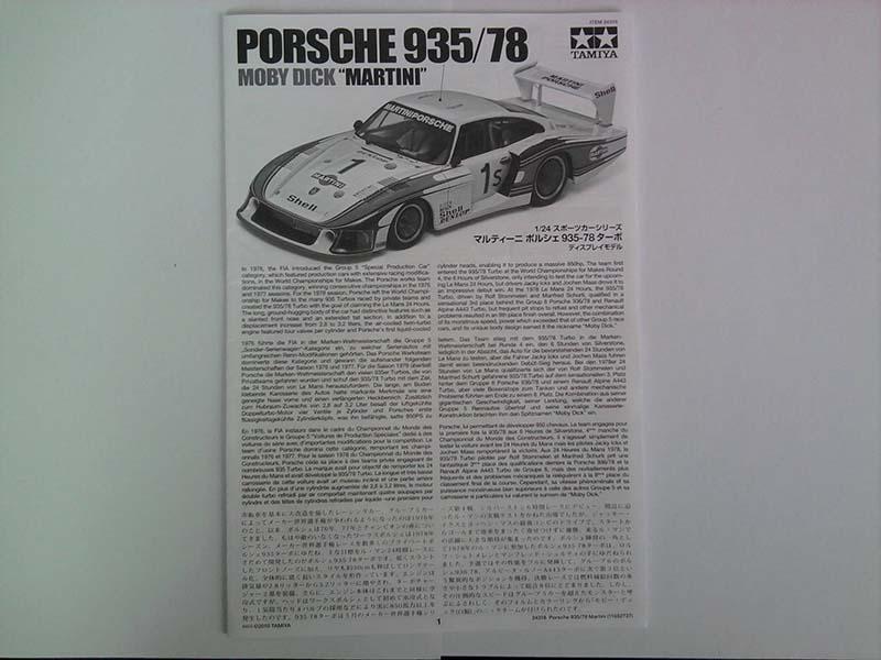 Tamiya Porsche 935/78 Moby Dick Martini 1:24 02_15