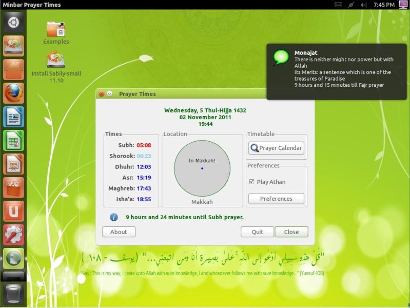 توزيعة  سبيلي  Linux 0110