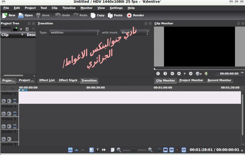 محرر الفيديوkdenlive Select25
