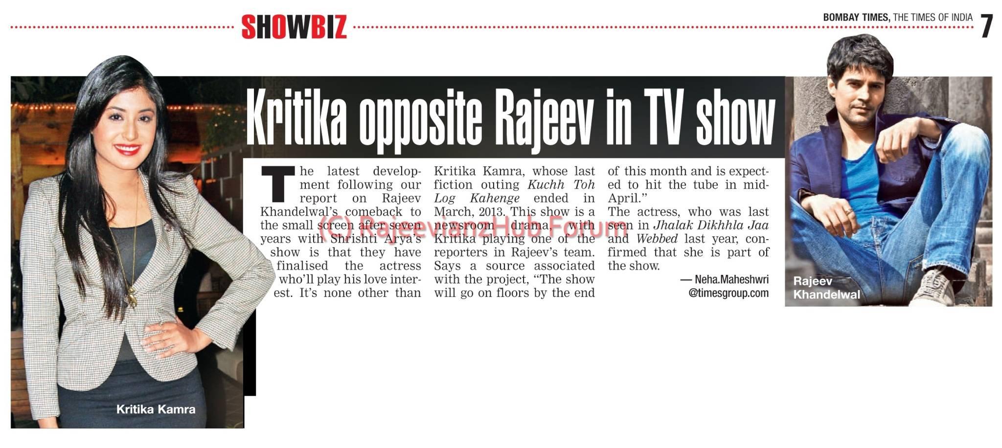 Kritika Opposite Rajeev in a TV show Untitl10