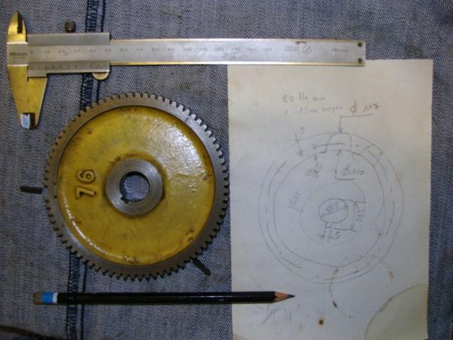 réparation pignon de lyre tour Ernault Battignole Dsc01612