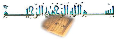40 Hadith An Nawawi Bbb10