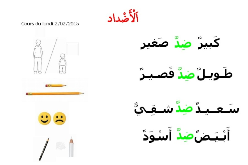 Cours de Arabia Cours_10