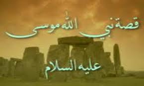 Le Prophète Moussa : Moïse ('alayhi Salam)  Czs10